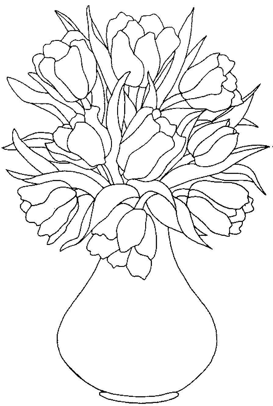 Тюльпаны в вазе раскраска. Раскраски с цветами распечатать бесплатно
