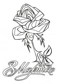 Роза, открытка