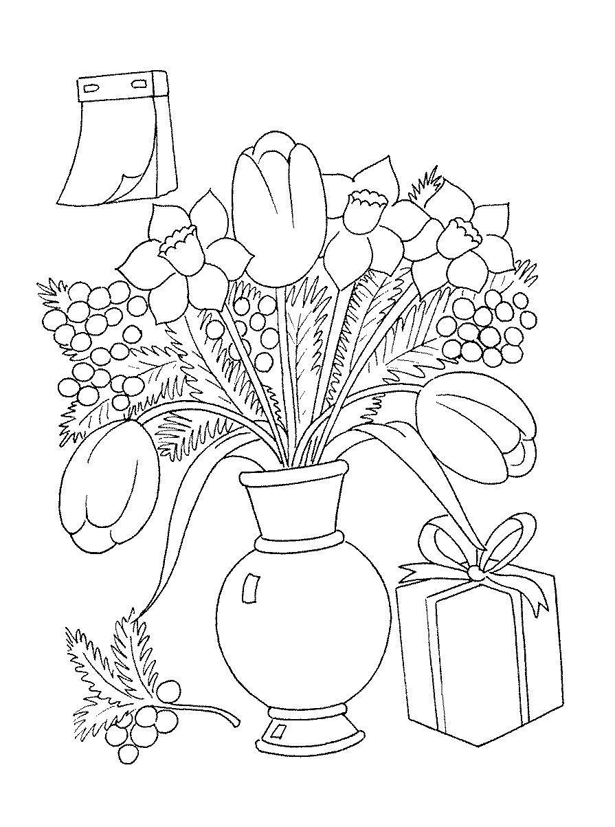 Цветы в вазе, нарциссы, тюльпаны Раскраски с цветами распечатать бесплатно