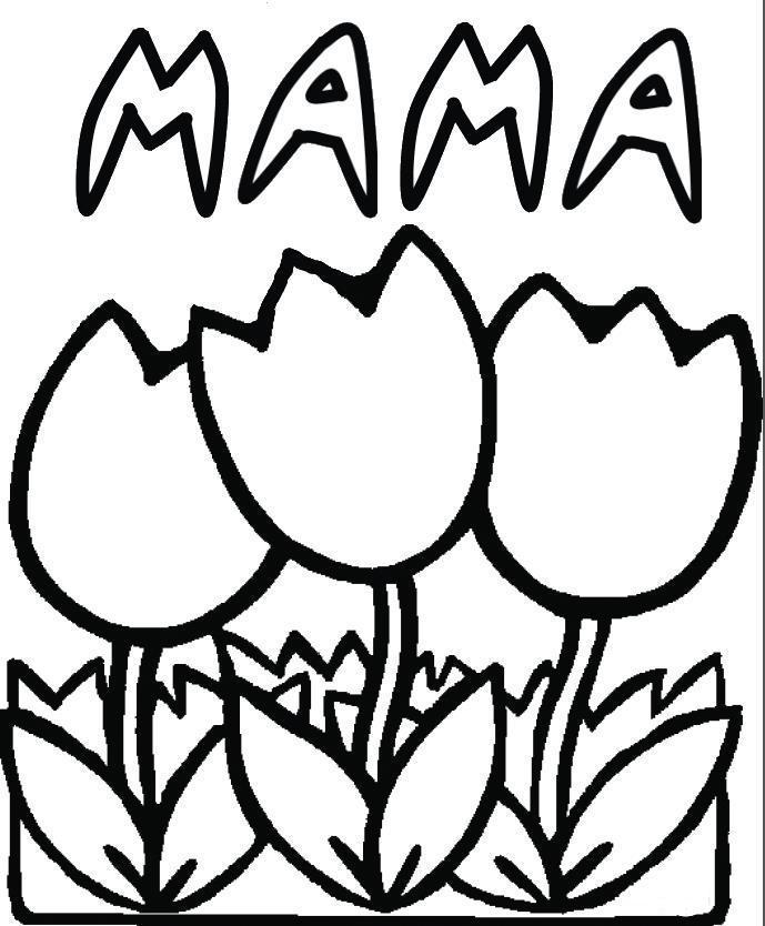Цветы тюльпаны Раскраски с цветами распечатать бесплатно