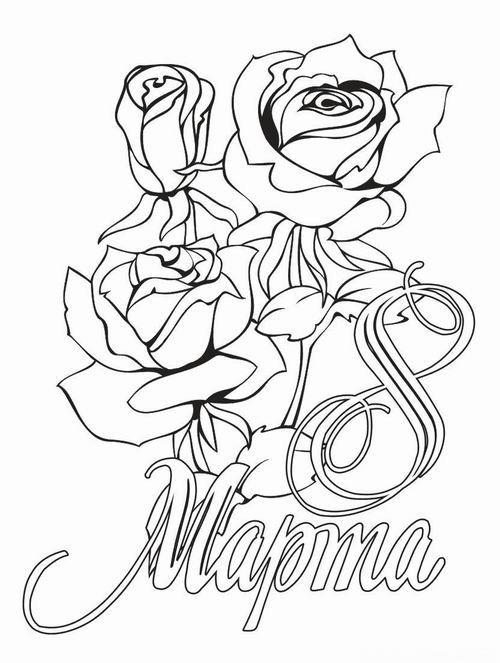 8 марта Открытка с цветами Раскраски красивые цветыраскраски цветы
