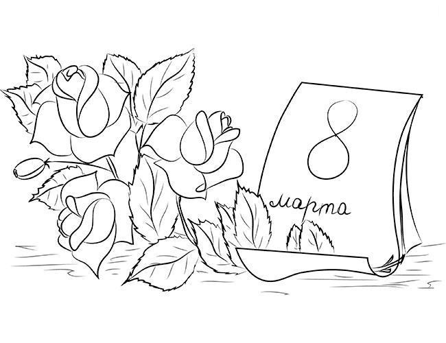 Открытка с цветами Детские цветы распечатать