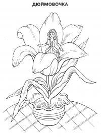 Дюймовочка в лепестках цветов Фото раскраски цветы