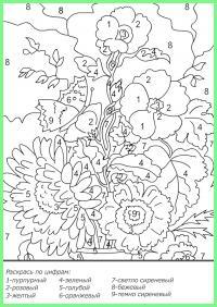 Арт терапия цветы на клумбе Раскраски с цветами распечатать бесплатно