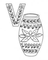 Ваза без цветов цветочным узором Раскраски красивые цветы