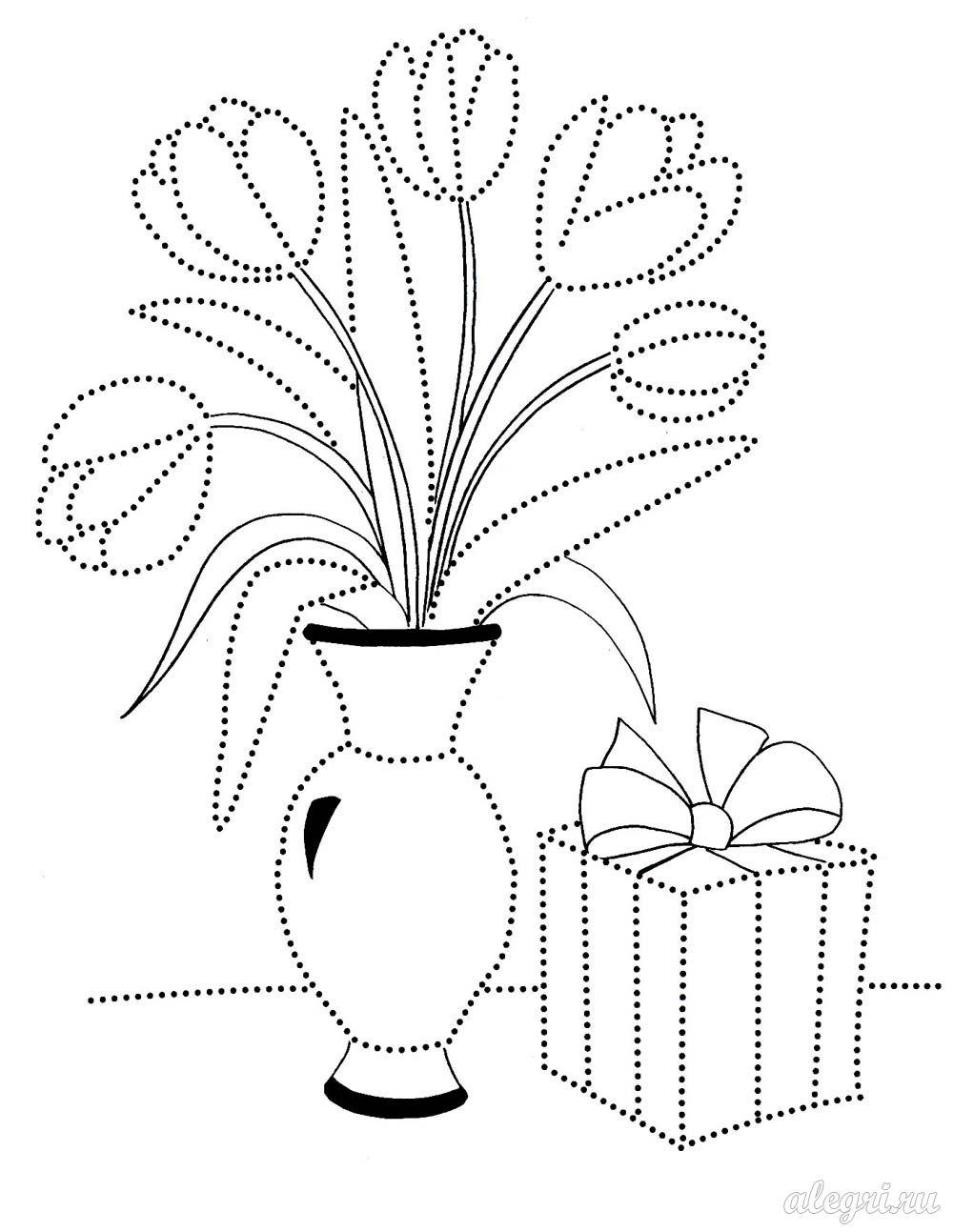 Весенние цветы, тюльпаны в вазе с подарком Разукрашки цветы