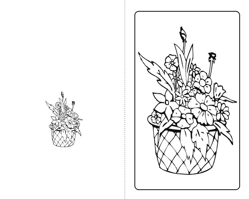 Корзинка с цветами Раскраски с цветами распечатать бесплатно