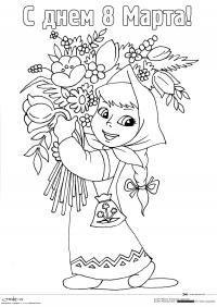 Раскраска цветы для мамы. раскраска день 8 марта раскраски для детей Раскраски с цветами распечатать бесплатно