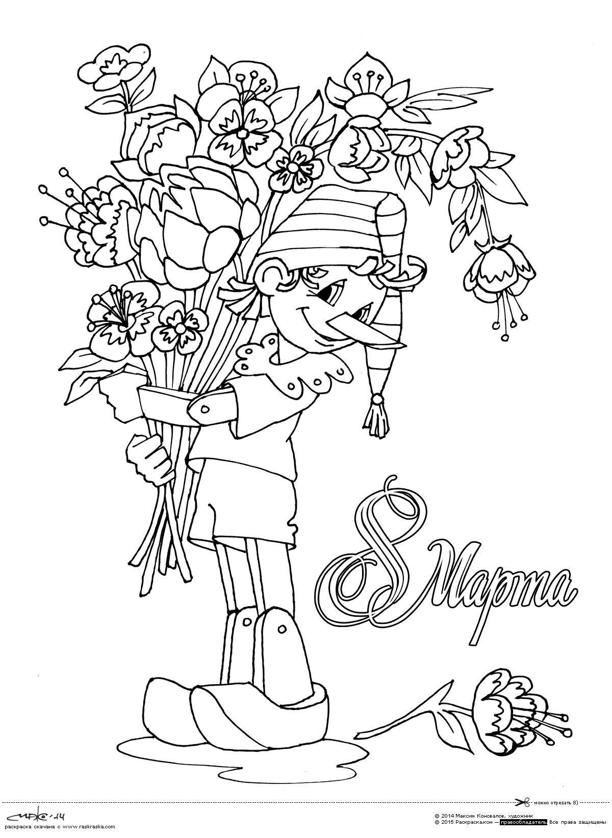 Раскраска буратино дарит букет. раскраска цветы к 8 марта картинка, красивая открытка со сказочными героями к 8 марта Раскраски с цветами распечатать бесплатно