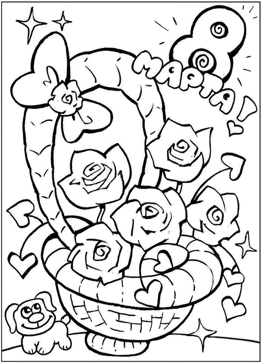 Корзина с цветами на 8 марта, розы, сердечки Раскраски с цветами распечатать бесплатно