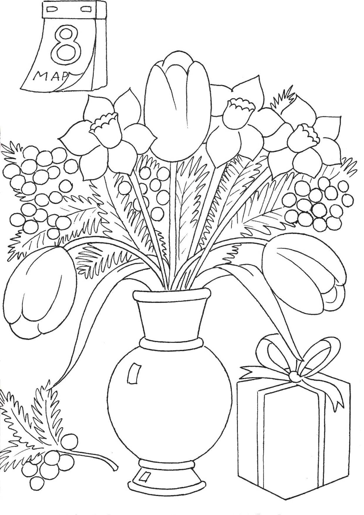 Раскраски раскрасить раскраска, цветы, букет, 8 марта 8 ...