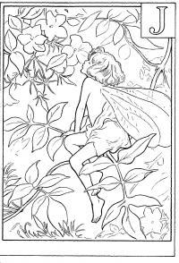 Жасмин и фея